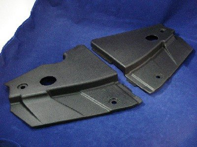 2005-2009 Mustang Radiator Cover Extention Panel Covers