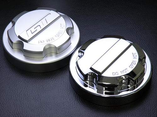 2005-2012 Mustang Billet Radiator Cap Cover - Chrome