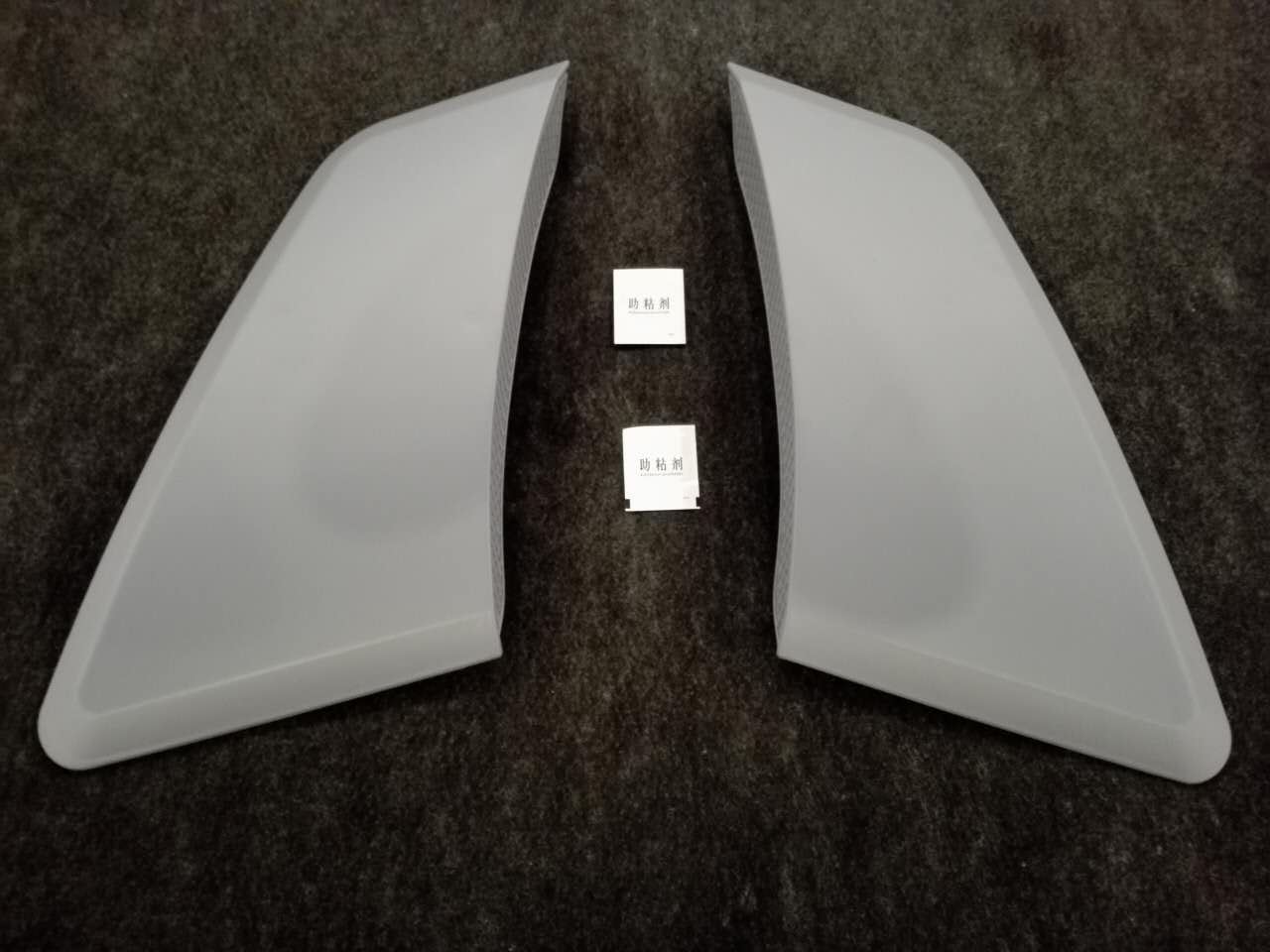 2015-17 Mustang Lower GT Style Door Scoops - PAIR - Polyurethane